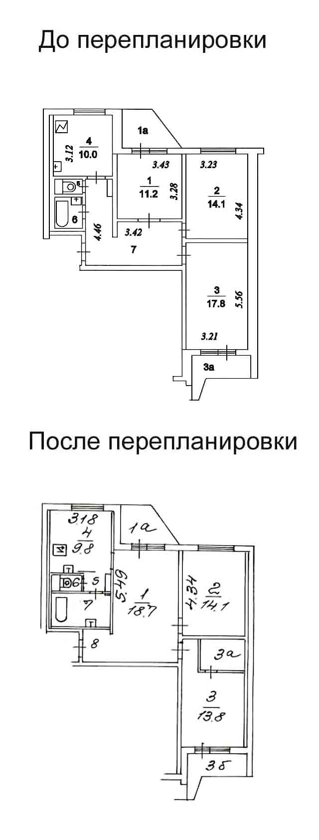 """Перепланировка квартиры примеры """" """" образцы нормативных блан."""