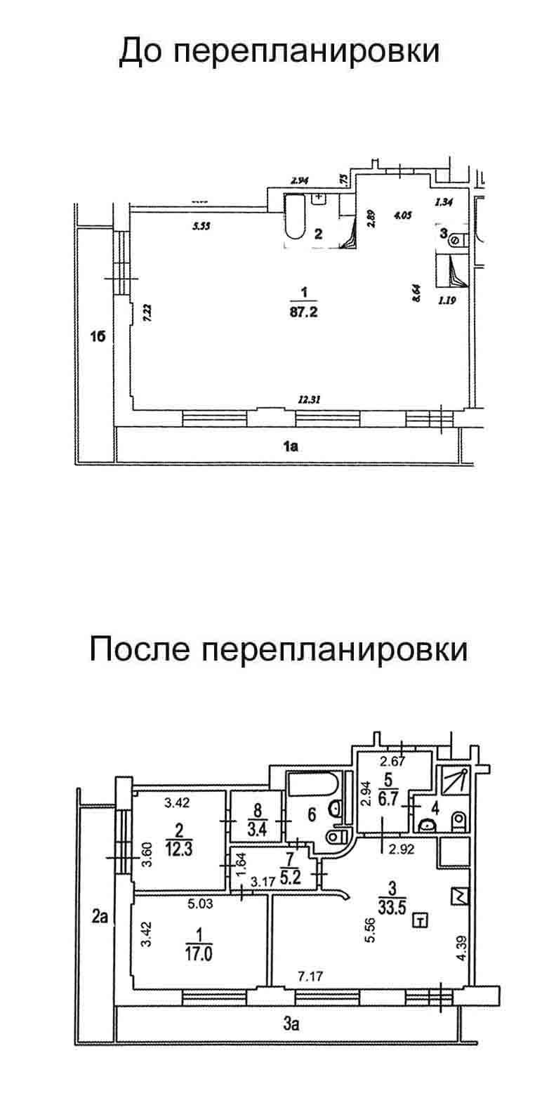 Схема переустройства и перепланировки жилых помещений