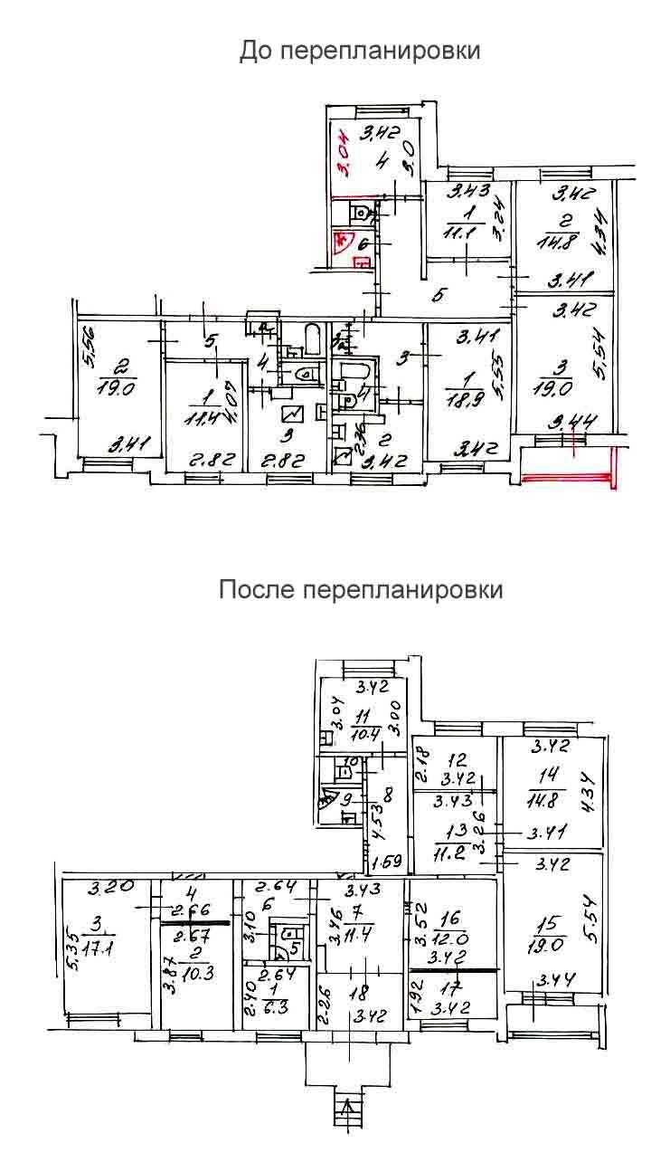 Перепланировка в Великом Новгороде